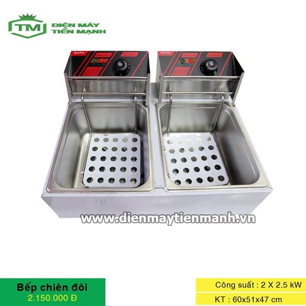 Bếp chiên nhúng đôi dùng điện HX-82